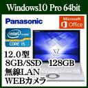★Panasonic LTE対応モデル CF-XZ6HFAQR Let's note XZ6 SIMフリー  Windows 10 Core i5 8GB SSD 128GB 12.0型液晶ノートパソ