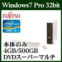 ★富士通 FMVD21054P ESPRIMO D586/PX Windows 7 Core i3 標準4GB 500GB HDD スーパーマルチドライブ LA...