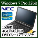 ★NEC PC-VJ20LFWD9ZTNWDZZY VersaPro Windows 7 Core i3 標準4GB HDD 500GB DVDスーパーマルチド...