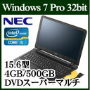 ★NEC PC-VJ22TFWD9ZTNWDZZY VersaPro Windows 7 Core i5 標準4GB HDD 500GB DVDスーパーマルチドライブ 15.6型ワイド Webカメラ