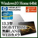 ★HP Spectre x360 13-ac000 パフォーマンスモデル Windows10 Intel Corei7 16GBオンボード SSD 1TB 13...
