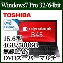 ★東芝 OS変更可 dynabook Satellite Windows 7 Celeron 標準4GB 500GB HDD DVDスーパーマルチドライブ 15...