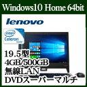 ★Lenovo ideacentre AIO 310 F0CL005HJP Windows 10 Celeron 4GB 500GB DVDスーパーマルチドライ...
