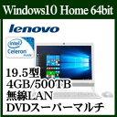 ★Lenovo ideacentre AIO 310 Windows 10 Celeron 4GB 500GB DVDスーパーマルチドライブ 19.5型ワイド ...