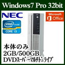 ★NEC OS変更可 PC-MK37LLZLCNST Mate ML Windows 7 Intel Core i3 標準2GB 500GB HDD DVDスー...