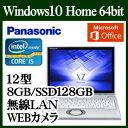 ★Panasonic CF-XZ6HDAPR Windows 10 Home 64bit Intel Core i5 8GB 128GB SSD 12.0型液晶...