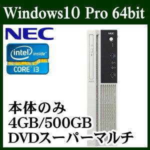 ★NEC PC-MK37LLZGS82TN1S8Z Mate ML Windows 10 第6世代 Intel Core i3-6100U 標準4GB 500GB HDD DVDスーパーマルチドライブ USB3.0x4、USB2.0×2、RS-232C D-sub9ピン×1、ミニD-sub15ピン×1、RJ45 LANコネクタ×1 デスクトップパソコン