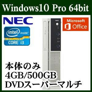 ★NEC MS Office搭載 PC-MK37LLZ6S82TN1S8Z Mate ML Windows 10 第6世代 Intel Core i3-6100U 標準4GB 500GB HDD DVDスーパーマルチドライブ USB3.0x4、USB2.0×2、RS-232C D-sub9ピン×1、ミニD-sub15ピン×1、RJ45 LANコネクタ×1 デスクトップパソコン