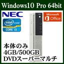 ★NEC MS Office搭載 PC-MK37LLZ6S82TN1S8Z Mate ML Windows 10 第6世代 Intel Core i3-6100U 標準4GB 500GB HDD DV