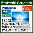 ★Panasonic CF-SZ6BDKPR Let's note SZ6 Windows 10 Core i5 8GB HDD 1TB スーパーマルチドライブ...