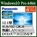 ★Panasonic CF-SZ6BDLQ RLet's note SZ6 Windows 10 Core i5 8GB SSD 128GB スーパーマルチドラ...