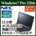 ★NEC PC-VK20LFWL4RZS VersaPro Windows 7 Intel Core i3 標準4GB HDD 500GB DVDスーパーマルチドライブ office搭載 …