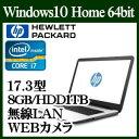 ★HP フルHD 17-x100 パフォーマンスモデル Windows10 Home 64bit AMD Radeon R7 M440グラフックス Corei7...