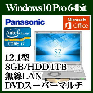 ★Panasonic CF-SZ6CDAQR Let's note Windows 10 Core i7 8GB HDD 1TB Microsoft Office Home and Business Premium DVDスーパーマルチドライブ 12.1型液晶ノートパソコン