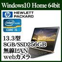 ★HP Y4G20PA-AAAA Spectre 13-v107TU Core i5 Windows10 Home 64bit Corei5 8GBオンボード ...