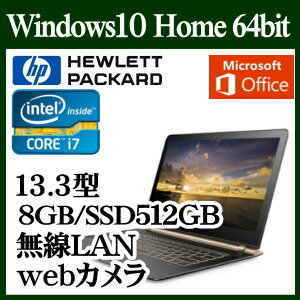 HPY4G21PA-AAAJSpectre13-v108TUCorei7officeWindows10Home64bitCorei78GBオンボード512GBSSD