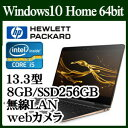 ★HP 1DF85PA-AAAC Spectre x360 13-ac000 Windows10 Home 64bit Corei5-7200U 8GBオンボー...