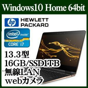 ★HP 1PM36PA-AAAA HP Spectre x360 13-ac000 スタンダードプラスモデル Windows10 Corei7 16GBオンボード SSD 1TBGB 13.3インチワイド液晶ノートパソコン webカメラ 1PM36PAAAAA 高速無線LAN搭載 アクティブペン 同梱