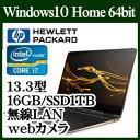★HP 1PM36PA-AAAA HP Spectre x360 13-ac000 スタンダードプラスモデル Windows10 Corei7 16GBオンボー...