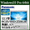 ★ SSD搭載バッテリー駆動時間14.5時間 Panasonic CF-SZ6RDYVS Let's note SZ6 Windows 10 Core i5 8...