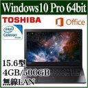 ★東芝 Windows 10 dynabook Celeron 4GB 15.6型液晶ノートパソコン 500GB  高速無線LAN Bluetooth4.0 W...