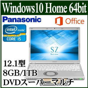 ★Panasonic Let'snote SZ6 CF-SZ6PDKPR Let's note Windows 10 Core i5 8GB HDD 1TB Microsoft Office Home and Business Premium DVDスーパーマルチドライブ 12.1型液晶ノートパソコン