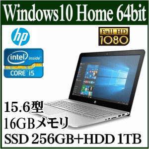 ★【高速起動を可能にしたSSD搭載モデル】 HP ENVY 15-as100 第7世代 Corei5 16GB SSD256GB+1TB HDD 光学ドライブ非搭載 高速無線LAN Blutooth HDMI webカメラ 10キー付バックライト日本語キーボード15.6型フルHD/IPS液晶プレミアムノートパソコン Y4F65PA-AAWJ
