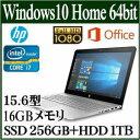 ★【自宅で快適にお使い頂く方にはコレ!】Office搭載 SSD搭載 フルHD液晶 アルミボディHP ENVY Notebook 15-as134TU …