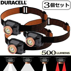 【お買い得な3個セット】【500ルーメンLEDヘッドライト】停電対策 IPX4 防水 Duracell デュラセル 3 Pack LED Headlamps 500 Lumens with Batteries LEDヘッドライト 夜釣り アウトドア キャンプ用ランプ 登山