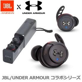 【IPX7防水】JBL 完全ワイヤレスイヤホン UNDER ARMOUR UA SPORT WIRELESS FLASH Bluetooth アンダーアーマー イヤホン スポーツ ワイヤレス 動きを妨げない完全ワイヤレス 再生時約5時間 トークスルー/アンビエントアウェア機能 充電ケース付き ヘッドホン