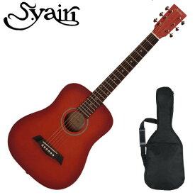 【在庫あり】S.Yairi エスヤイリ Compact Acoustic Series ミニアコースティックギター YM-02/CS(S.C) チェリーサンバースト 専用ソフトケース付き YM02CS YM02 ギター