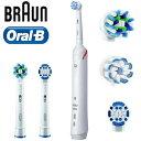 【お買得ブラシ3本セット】Braun ブラウン オーラルB スマート プロフェッショナル ハイスタンダードモデル 電動歯ブ…