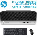 Office搭載! HP デスクトップ 新品 本体 ProDesk 400 G6 Windows 10 Pro 64bit 6EF24AV-AGDC Core i3-9100 8GB HDD1T…