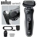 ブラウン メンズ 充電式シェーバー シリーズ5 密着シリーズ お風呂剃り対応 海外対応 Series5 髭剃り 男性用 メンズ メンズシェーバー BRAUN 50-W1000s W1000 電気シェー