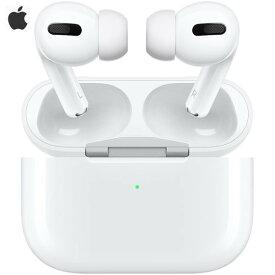 【新品・未開封品】APPLE アップル AirPods Pro MWP22J/A Wireless Charging Case ワイヤレスイヤホン アクティブノイズキャンセリング カナル型 シリコーン製イヤーチップ ライトニング USB-C 充電 ノイズキャンセリング付完全ワイヤレスイヤホン ホワイト イヤホン