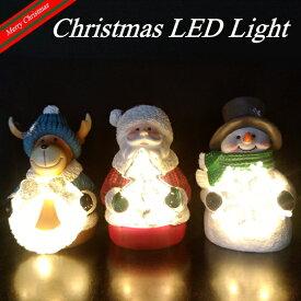 クリスマス 飾り LEDライト オブジェ 置物 サンタクロース トナカイ 雪だるま スノーマン 雪の結晶 電飾 3点セット おしゃれインテリア 光る 雑貨 3PK クリスマス ナイトライト 3個セット トナカイ サンタ スノーマン LED ルームランプ オーナメント