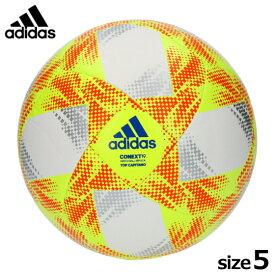 アディダス 2019FIFA主要大会試合球レプリカ 5号球 adidas CONEXT19(コネクト19) Top Capitano(トップキャピタノ) サッカーボール AF5873WR