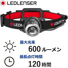 レッドレンザー 充電式ヘッドライト 明るさ 600ルーメン 照射距離最大150m 防水IPX4 点灯時間 120時間 照射距離 後部視認灯 H8R 500853 ヘッドライト 照射モード スイッチ付 アウトドア 充電可能な電池 充電インジケーター付 重量158g(電池込)LEDLENSER