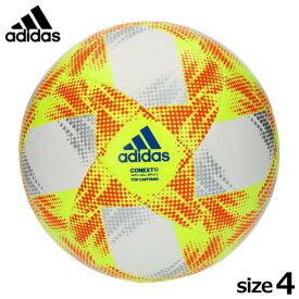 アディダス 20191 FIFA 主要大会試合球レプリカ 4号球 adidas CONEXT19(コネクト19) Top Capitano(トップキャピタノ) サッカーボール AF4873WR