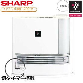 【日本製】シャープ 加湿暖房機能付き セラミックファンヒーター 加湿器 暖房の適用床面積〜約8畳 加湿の適用床面積〜14畳 高濃度プラズマクラスター搭載(除菌 花粉 ウイルス抑制) HX-J120-W ホワイト系/アイボリーホワイト SHARP HXJ120W