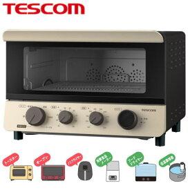 【1台6役】テスコム 低温コンベクションオーブン ジップロックでの低温調理可能 低温・高温調理 トースター オーブン ノンフライヤー 発酵食品メーカー フードドライヤー 低温調理器 温度調節20段階 広い庫内25cm レシピブック付属 TESCOM TSF601(C) TSF601