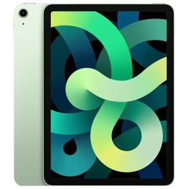 2020年新モデル Apple iPad Air MYFR2J/A 64GB グリーン Wi-Fiモデル 10.9型 LiquidRetinaディスプレイ MYFR2JA 本体 Touch ID スマートキーボード対応