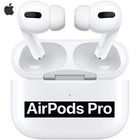 【Apple国内正規品・新品】Apple アップル AirPods Pro MWP22J/A Wireless Charging Case ワイヤレスイヤホン アクティブノイズキャンセリング カナル型 シリコーン製イヤーチップ ライトニング-USB-Cケーブル ノイズキャンセリング付完全ワイヤレスイヤホン イヤホン