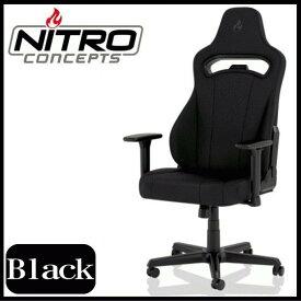 ゲーミングチェア Nitro Concepts E250 ブラック アーキサイト NC-E250-B 耐荷重125kg アームレスト ネックピロー ランバーサポート付属 スチール素材 送料無料 NC-E250 NCE250B