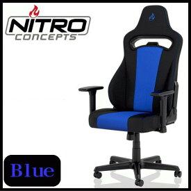 ゲーミングチェア Nitro Concepts E250 ブルー アーキサイト NC-E250-BB 耐荷重125kg アームレスト ネックピロー ランバーサポート付属 スチール素材 送料無料 NC-E250 NCE250BB