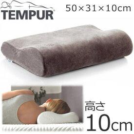 【国内正規品】テンピュール 枕 M NASA認定唯一の枕 かため 肩こり 首こり オリジナルネックピロー グレー デンマーク製 TEMPUR まくら