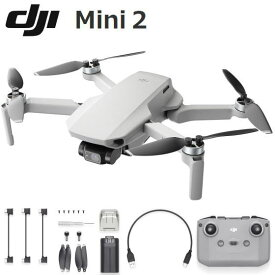 【国内正規品】DJI Mini 2 超軽量 199g 最大飛行時間18分 コントローラー付き 超高画質 4K動画 ドローン 小型ドローン カメラ付き ラジコン ミニ2 DJI Mini 2 MI2CP1