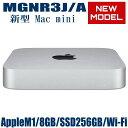 2020年11月発売 Apple Mac Mini MGNR3J/A M1チップ搭載 シルバー SSD 256GB メモリ8GB Wi-Fi内蔵 Bluetooth5.0 HDMI端子 Thunderbolt 省スペースPC