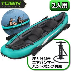 カヤック 2人用 インフレータブルカヤック 耐荷重200kg 二人乗り バスフィッシング ゴムボート ボート フィッシング 川 湖 海 キャンプ カヌー Tobin Sports Wavebreak 10Feet Inflatable Kayak トービンスポ