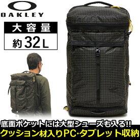 【50%OFF】OAKLEY バックパック 15.6インチのノートPCもすっぽり入る ラディアントイエロー エッセンシャル BOX パック L 4.0 FOS900232 5RY Essential Box Pack L 4.0 PC・タブレット収納 容量約32L PCケース タブレットケース FOS900232-5RY リュックサック オークリー